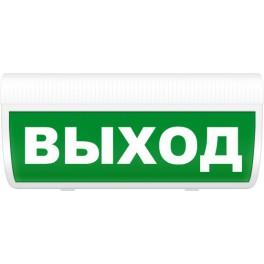 "Табло Молния-24 IP56 Гранд ""Выход"""