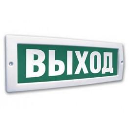 """Табло Молния-3 -12В """"Выход"""""""