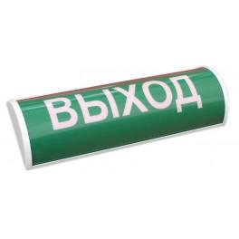 "ОПОП 15-1/2 ""Выход"""
