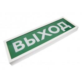 """ОПОП 15-1/1М """"Выход"""""""