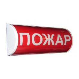 """ОПОП 15-1/2 """"Пожар"""""""